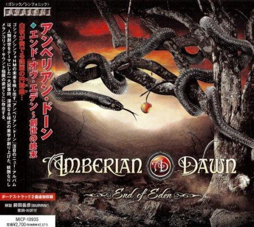 Amberian Dawn - Еnd Оf Еdеn [Jaраnеse Editiоn] (2010)