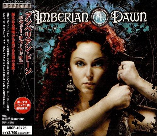 Amberian Dawn - Rivеr Оf Тuоni [Jараnеsе Еditiоn] (2008)