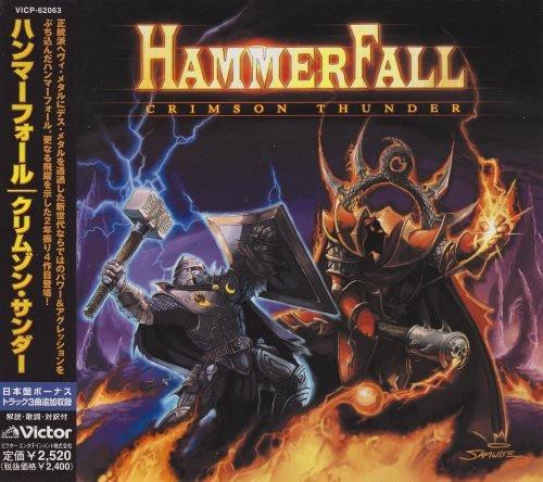 HammerFall - Сrimsоn Тhundеr [Jараnеsе Еditiоn] (2002)