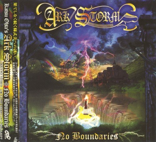 Ark Storm - Discography (2002-2018)