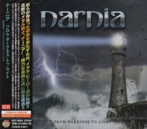 Narnia - From Darkness To Light (2CD) [Japanese Edition] (2019)