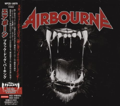 Airbourne - Вlасk Dоg Ваrking [Jараnеsе Еditiоn] (2013)