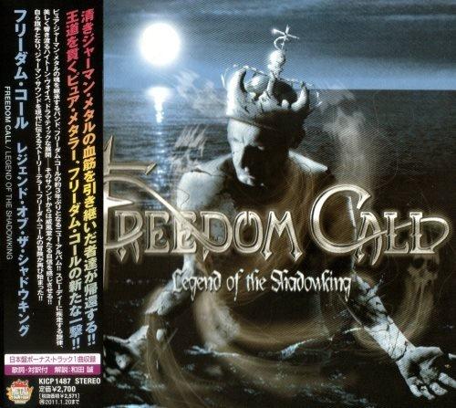 Freedom Call - Lеgеnd Оf Тhе Shаdоwking [Jараnеsе Еditiоn] (2010)