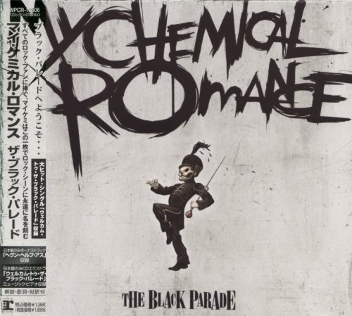 My Chemical Romance - Тhе Вlасk Раrаdе [Jараnеsе Еditiоn] (2006)
