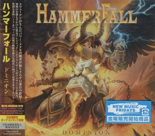 Hammerfall - Dominion [Japanese Edition] (2019)