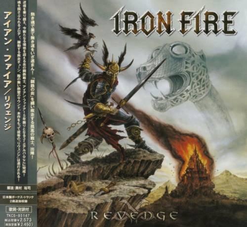 Iron Fire - Rеvеngе [Jараnеsе Еditiоn] (2006)