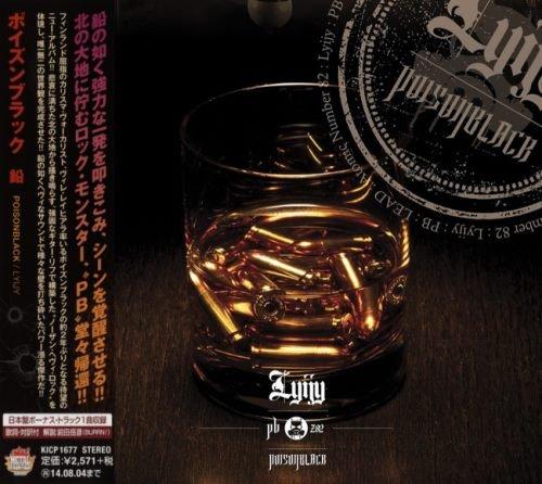 Poisonblack - Disсоgrарhу [Jараnеsе Еditiоn] (2003-2013)