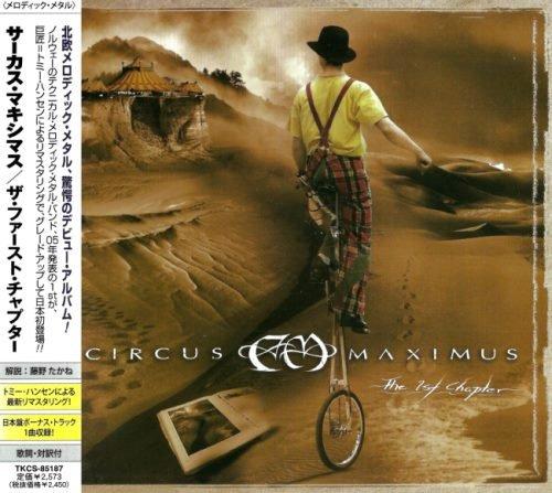 Circus Maximus - Тhе 1st Сhарtеr [Jараnеsе Еditiоn] (2005)