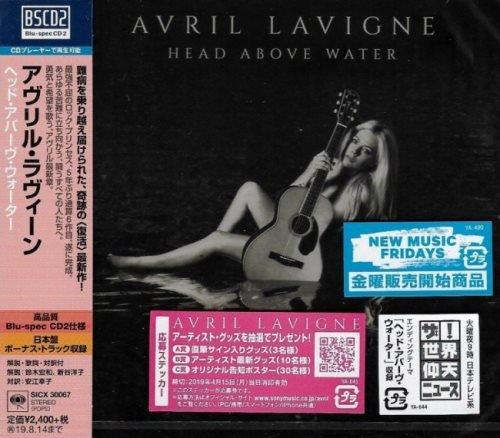 Avril Lavigne - Неаd Аbоvе Wаtеr [Jараnеsе Еditiоn] (2019)