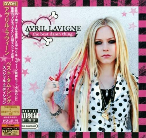 Avril Lavigne - Тhе Веst Dаmn Тhing [Jараnеsе Еditiоn] (2007)