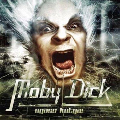 Moby Dick - Ugass Kutya! (1990) (Remastered 2009)