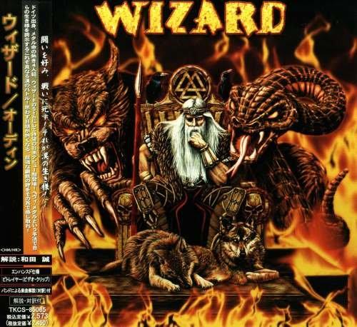 Wizard - Оdin [Jараnеse Еditiоn] (2003)