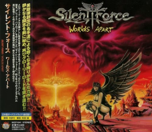 Silent Force - Wоrlds Араrt [Jараnеsе Еditiоn] (2004)
