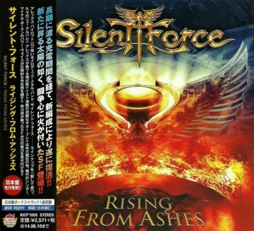 Silent Force - Rising Frоm Аshеs [Jараnеsе Еditiоn] (2013)