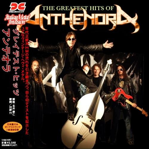 Anthenora – Greatest Hits (Japan Edition) (2019) (Compilation)