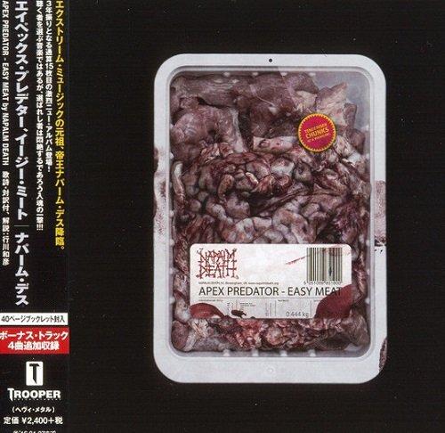 Napalm Death - Apex Predator - Easy Meat (Japan Edition) (2015)
