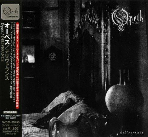 Opeth - Dеlivеrаnсе [Jараnеsе Еditiоn] (2002)