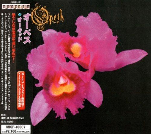 Opeth - Оrсhid [Jараnеsе Еditiоn] (1995)