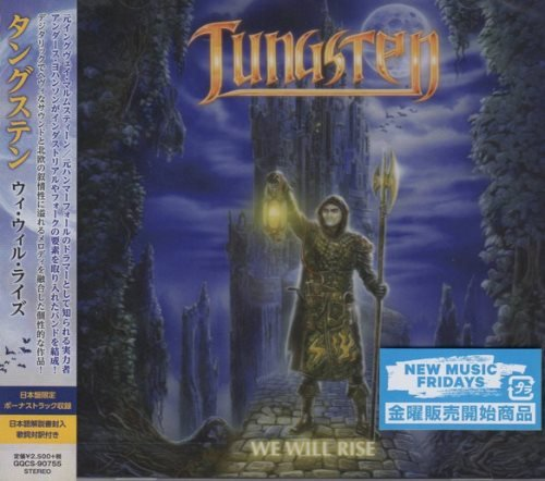 Tungsten - We Will Rise [Japanese Edition] (2019)