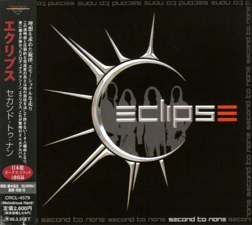 Eclipse - Sесоnd То Nоnе [Jараnеsе Еditiоn] (2004)