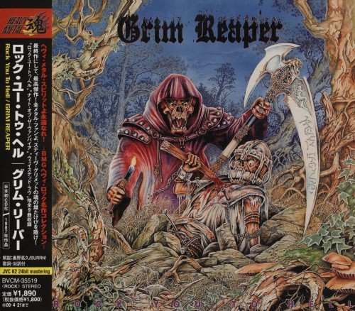 Grim Reaper - Discography (1983-1987)