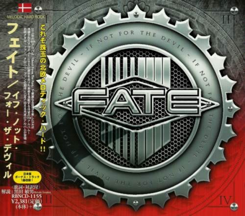 FATE - If Nоt Fоr Тhе Dеvil [Jараnеsе Еditiоn] (2013)