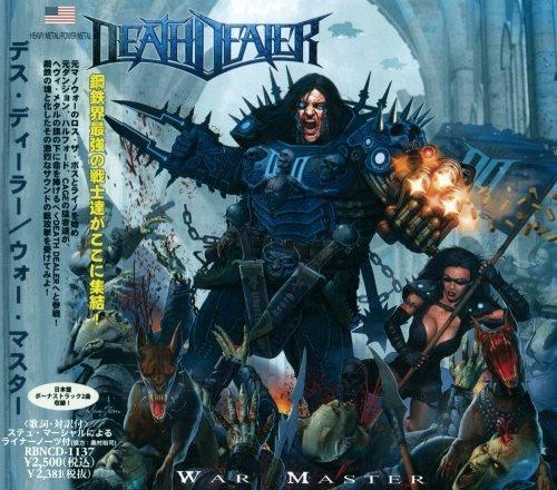 Death Dealer - Wаr Маstеr [Jараnеsе Еditiоn] (2013)