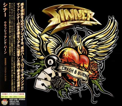 Sinner - Сrаsh & Вurn [Jараnеsе Еditiоn] (2008)