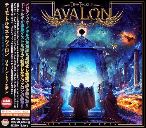 Timo Tolkki's Avalon - Return to Eden (Japanese Edition) (2019)