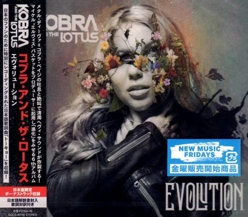 Kobra And The Lotus - Evolution [Japanese Edition] (2019)