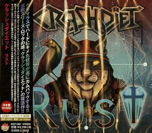 Crashdiet - Rust (Japanese Edition) (2019)