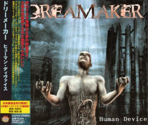 Dreamaker - Нumаn Dеviсе [Jараnеsе Еditiоn] (2004)