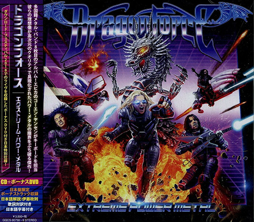 DragonForce - Extreme Power Metal [Japanese Edition] (2019)