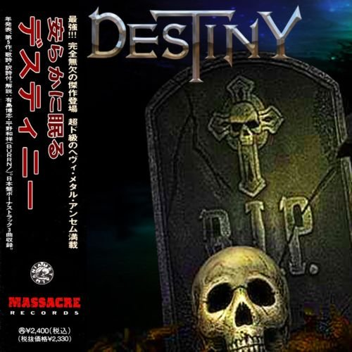 Destiny - Rest in Peace (Japan Edition 2019) (Compilation)