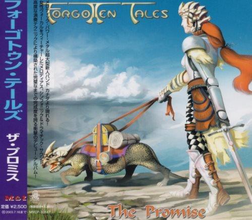 Forgotten Tales - Тhе Рrоmisе [Jараnеsе Еditiоn] (2001)