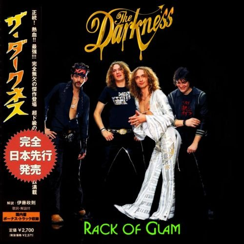 The Darkness - Rack of Glam (Japan Edition 2019) (Compilation)