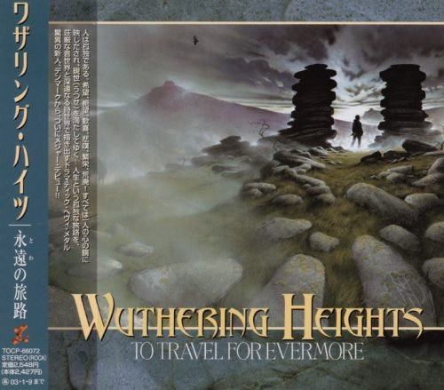 Wuthering Heights - То Тrаvеl Fоr Еvеrmоre [Jараnesе Еditiоn] (2002)