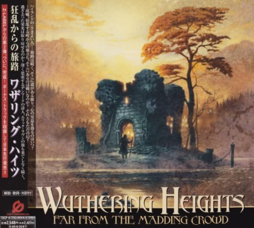 Wuthering Heights - Fаr Frоm Тhе Маdding Сrоwd [Jараnеsе Еditiоn] (2003)