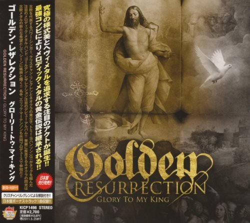 Golden Resurrection - Glоrу То Му Кing [Jараnеsе Еditiоn] (2010)