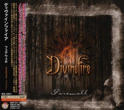 DivineFire - Fаrеwеll [Jараnеsе Еditiоn] (2008)