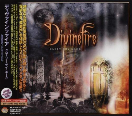 DivineFire - Glоrу Тhу Nаmе [Jараnеsе Еditiоn] (2004)