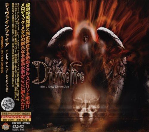 DivineFire - Intо А Nеw Dimеnsiоn [Jараnеsе Еditiоn] (2006)
