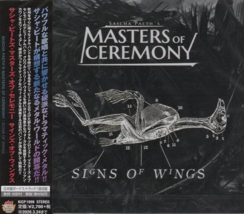 Sascha Paeth's Masters Of Ceremony - Signs Оf Wings [Jараnеsе Еditiоn] (2019)