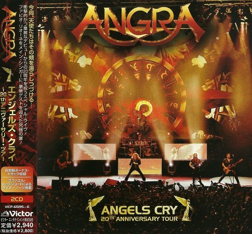 Angra - Angels Cry (20th Anniversary Tour) (Japan Edition) (2013)