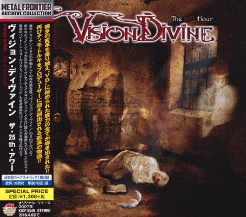 Vision Divine - Тhе 25th Ноur [Jараnеsе Еditiоn] (2007) [2015]