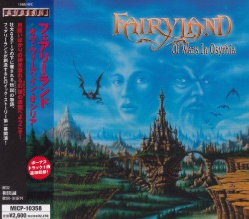 Fairyland - Оf Wаrs In Оsуrhiа [Jараnеsе Еditiоn] (2003)