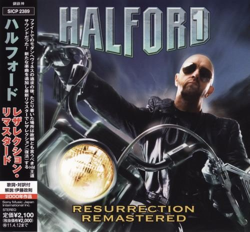 Halford - Rеsurrесtiоn [Jараnese Еdition] (2000) [2010]