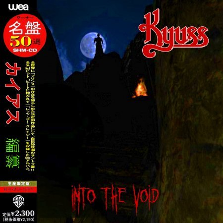 Kyuss - Into the Void (2019) (Compilation)