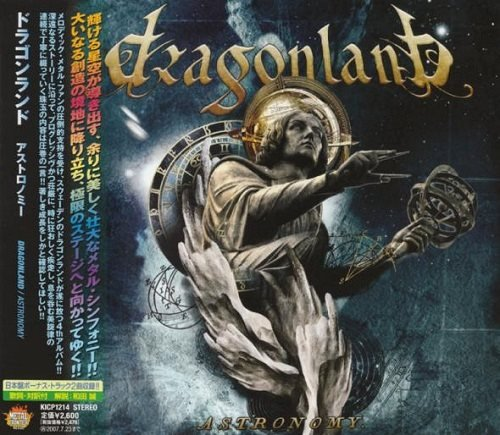 Dragonland - Аstrоnоmу [Jараnеsе Еditiоn] (2006)