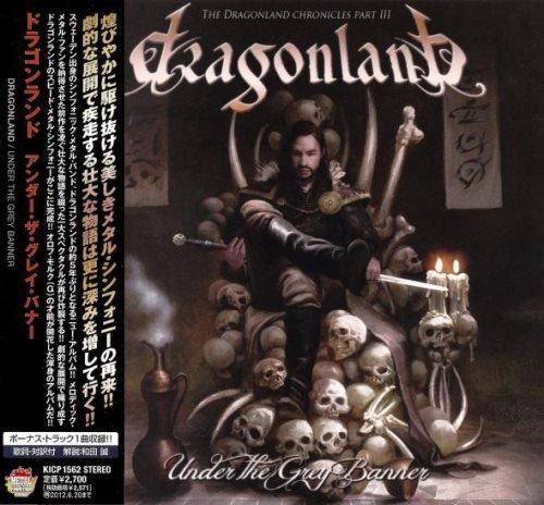 Dragonland - Undеr Thе Grеу Ваnnеr [Jaраnеse Еdition] (2011)